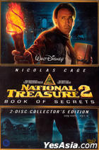 National Treasure 2 : The Book Of Secret (DVD) (Limited Edition) (Korea Version)