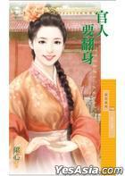 Cai Hua Xi Lie 1192 -  Lang Zi Hui Tou Yi : Guan Ren Yao Fan Shen