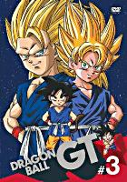 Dragon Ball GT (DVD) (Vol.3) (Japan Version)