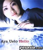 Hello (Normal Edition) (Japan Version)