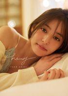 Yuko Araki 2nd Photo Book 'honey'