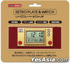New 3DS Retro Plate & Watch (日本版)