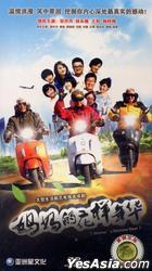 Mother's Glorious Days (H-DVD) (End) (China Version)