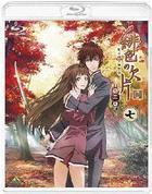 Hiiro no Kakera Dai Ni Sho Vol.7 (Blu-ray)(Japan Version)