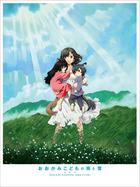 狼的孩子雨和雪 (DVD)(日本版)