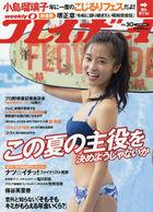 Weekly Playboy 20675-07/29 2019