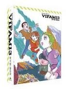 Ginga Hyoryu Vifam 13 DVD Box (DVD) (Japan Version)