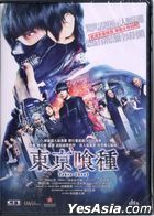 Tokyo Ghoul (2017) (DVD) (English Subtitled) (Hong Kong Version)