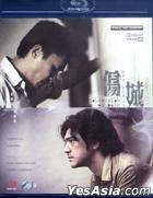 Confession Of Pain (Blu-ray) (Hong Kong Version)