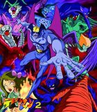 Devilman Vol.2 (Blu-ray)(Japan Version)