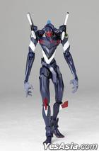Legacy of Revoltech : LR-037 Rebuild of Evangelion Unit 3