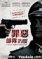 The Army of Crime (2009) (DVD) (Hong Kong Version)