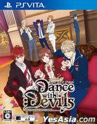 Dance with Devils (通常版) (日本版)