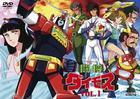 TV SERIES TOSHO DAIMOS VOL.1 (Japan Version)