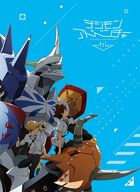 Digimon Adventure tri. (DVD Box) (Japan Version)