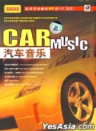Car Music (China Version)