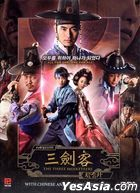 The Three Musketeers (2014) (DVD) (Ep. 1-12) (End) (Multi-audio) (English Subtitled) (tvN TV Drama) (Singapore Version)