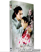 The Journey of Flower (2015) (H-DVD) (Ep. 1-50) (End) (China Version)