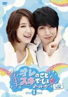 Heartstrings (DVD) (Boxset 1) (Japan Version)