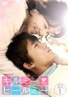 Kill Me, Heal Me (DVD) (Box 1) (Japan Version)