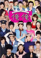 It's Me It's Me (DVD) (Normal Edition) (Japan Version)