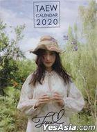 Taew Natapohn 2020 Calendar