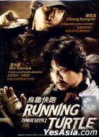 Running Turtle (DVD) (Malaysia Version)