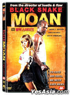 Black Snake Moan (DVD) (Korea Version)