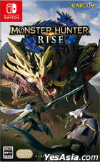 Monster Hunter Rise (Japan Version)