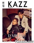 KAZZ : Vol. 163 - Jaylerr-Janeeyeh