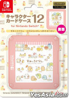 Nintendo Switch Character Card Case 12 Sumikko Gurashi (Pink) (Japan Version)