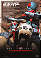 Kamen Rider Vol.10 (Japan Version)