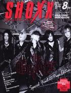 SHOXX Vol.174 2007 August  -with Extra Posters- (YesAsia.com Exclusive Edition)