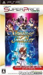 Vantage Master Portable (Bargain Edition) (Japan Version)