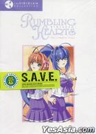 Rumbling Hearts (DVD) (The Complete Series) (US Version)