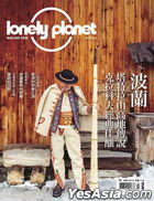 Lonely Planet March/2020 Vol.79