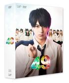 49 DVD Box (DVD) (Normal Edition)(Japan Version)