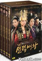 Queen Seon Duk Vol. 1 of 3 (DVD) (8-Disc) (English Subtitled) (MBC TV Series) (First Press Limited Edition) (Korea Version)