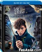 Fantastic Beasts and Where to Find Them (2016) (Blu-ray) (3D + 2D) (2-Disc Edition) (Taiwan Version)