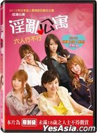 Seven Colors 2 (2010) (DVD) (Taiwan Version)