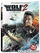 Wolf Warrior 2 (2017) (DVD) (US Version)