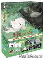 Stormy Night (DVD) (Special Edition) (Korean Version)