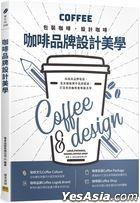 Coffee & Design
