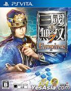 真・三國無雙 7 Empires (日本版)