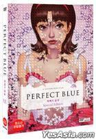 Perfect Blue (DVD) (Special Edition) (Korea Version)