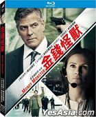 Money Monster (2016) (Blu-ray) (Taiwan Version)