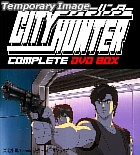 CITY HUNTER COMPLETE DVD-BOX (2 Figures + Art Booklet)(Limited Edition)(Japan Version)