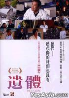 Reunion (2013) (DVD) (English Subtitled) (Hong Kong Version)