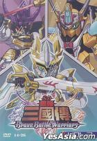 SD BraveBattleWarriors (DVD) (02) (Taiwan Version)