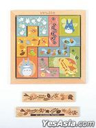 My Neighbor Totoro : Wood Tile Puzzle